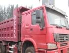 豪沃336系列自卸工程车