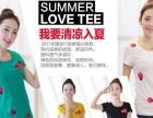 便宜时尚纯棉T恤批发库存服装批发夏季女士T恤批发3-5元服装
