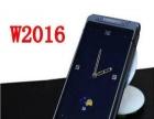 w2016手机