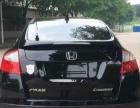 本田歌诗图2014款 2.4 自动 豪华版 车况精品 个人一手车