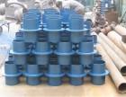 刚性防水套管主要产品 刚性防水套管用行动赢得市场x