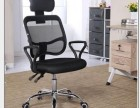 合肥各种办公桌屏风隔断桌厂家定做直销各种办公椅子老板椅