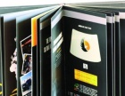 专业印刷手提袋,包装,包装盒,台历挂历,宣传画册