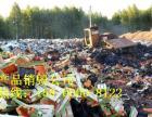 珠海斗门区食品销毁公司