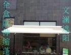 定制玻璃顶遮阳蓬双轨道伸缩蓬阳光房外遮阳天幕露台蓬