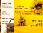 天津房屋抵押贷款利率专家看法