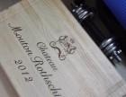 澳门罗曼尼康帝红酒回收,澳门83拉菲红酒回收