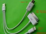 (冲量)一拖三数据线 三合一数据线 移动电源数据线 20CM 带