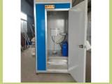 阳泉工地临建厕所 简易临时厕所厂家