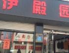 绵竹富新城镇 服饰鞋包 商业街卖场