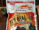 原产地五常纯正稻花香米、长粒香米一袋全市免邮配送