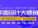 长沙UIDUED设计培训界面交互设计培训班高薪就业