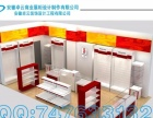 商场设计,展台,展柜,烤漆柜台,货柜,货架订做