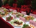 专业承办各种冷餐会,特色美食,西点,公司年会餐饮服