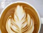 专业咖啡法式西点翻糖课程培训
