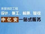 武汉消防公司消防应急照明灯批发安装消防系统维修保养