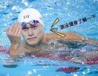 双流航空港 健身室内恒温游泳 学游泳