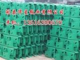 护栏板配件 防阻块价格 护栏板厂家冠县华星板业