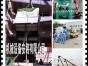 山东鲁中设备起重搬运公司