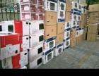 济南富士施乐C1110粉盒硒鼓销售商