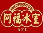 上海正新烤鸭脖加盟费多少上海正新烤鸭脖加盟