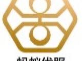 注册公司 注销公司 北京代理记账 办理食品经营许可证