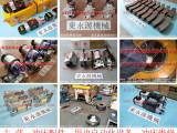 容桂冲床电磁阀,VS12H-760油泵-金丰专用预调计数器等