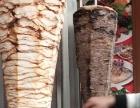 土耳其烤肉 巴西烤肉 烤肉夹馍 烤肉拌饭 烤肉卷饼
