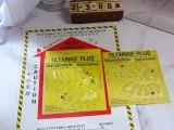 上海TILTXINKE防倾斜标签厂家防倾倒标签贴工厂
