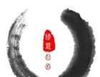 宜昌周易起名大师起名【先取名,后付款,满意为止】