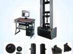 思达WDW-50 微机控制土工布材料试验机