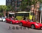 上海婚车租赁,迈巴赫租赁,宾利租赁,游艇租赁