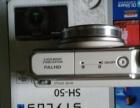 奥林巴斯24倍长焦相机1600万像素拍再远都soeasy