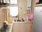 海尔东城国际北区~不容错过的好房租房送车位精装居家房
