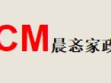 上海找烧饭保洁阿姨 价格优惠,服务专业