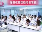 北京怀柔微整形培训课程有哪些?
