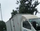 4.2米厢货车出售