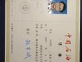 高考626,中国石油大学(北京)毕业,专业数学辅导