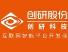 湖南网站建设 小程序开发 实力品牌商家