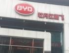 牡丹江比亚迪4S店