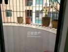斗门 - 美澳园三区 - 中档装3房