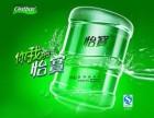 广州萝岗万达广场怡宝桶装水订水电话送水店