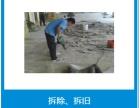 上海定方专业拆除拆旧,专业保洁,专业除甲醛