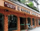 贵阳 私人影院加盟 电影 唱歌 直播 VR游戏 餐点 桌球
