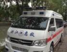 宁波救护车出租专业设备24小时医疗服务