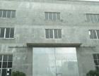 (个人)博山华成路经济开发区工业园厂房出租