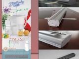 熙米广告专业x展架设计制作,浙江易拉宝设计知名品牌