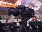 西安会议摄像活动拍摄视频拍摄摄影摄像后期制作