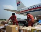 从中国出口货到东南亚,需要怎么做