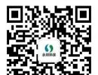 永邦环保加盟 清洁环保 投资金额 1-5万元